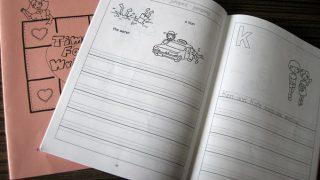 BBカード フレーズ練習ワークブック