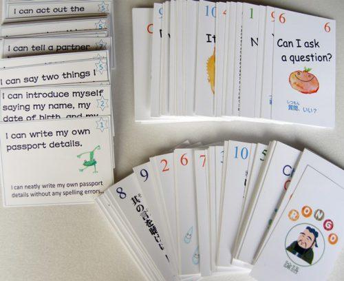 カード3種